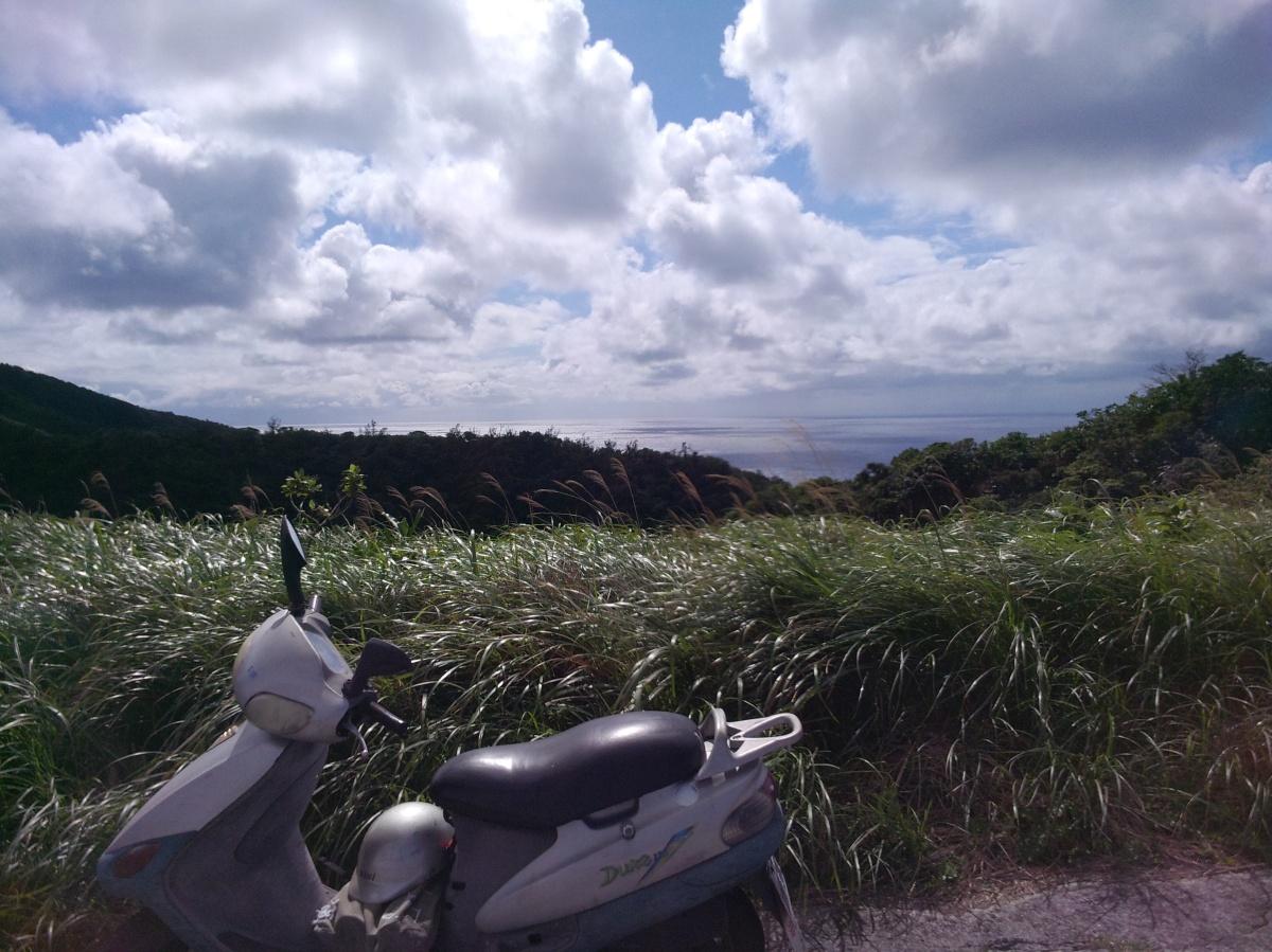 Taiwan- Green Island: A photographic experience